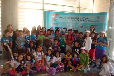 Μαθητές στην έκθεση της Θεσσαλονίκης