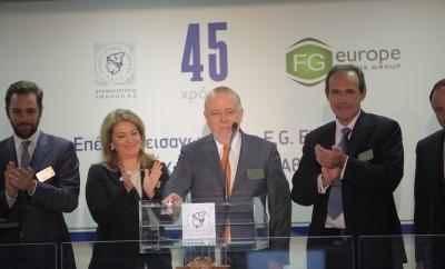 Επέτειος 45 ετών από την εισαγωγή της F.G. Europe Α.Ε. στο Χρηματιστήριο Αθηνών