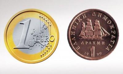 ευρώ-δραχμή 13