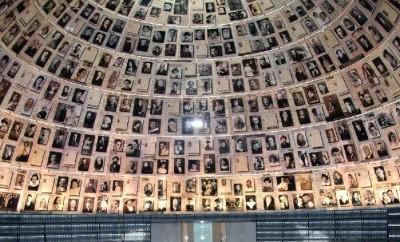 Μουσείο Ολοκαυτώματος Γιάντ Βασέμ