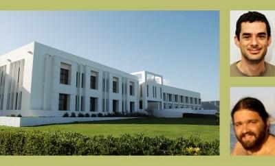 Ίδρυμα Τεχνολογίας και Έρευνας- Ηράκλειο