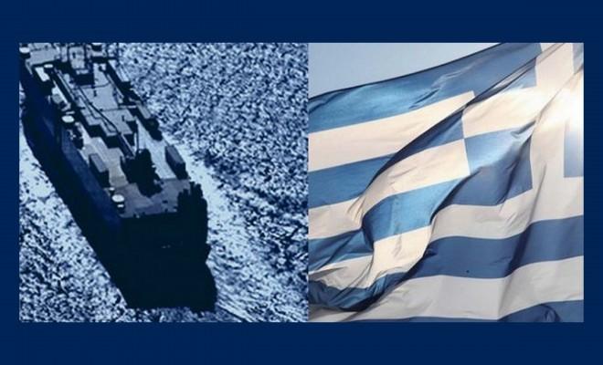 Ελληνική ναυτιλία
