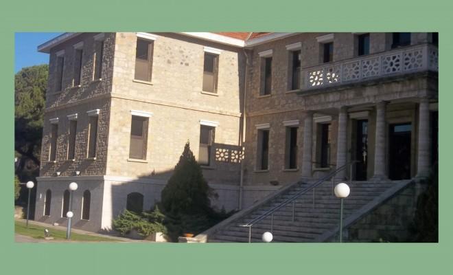 Αμερικανική Γεωργική Σχολή