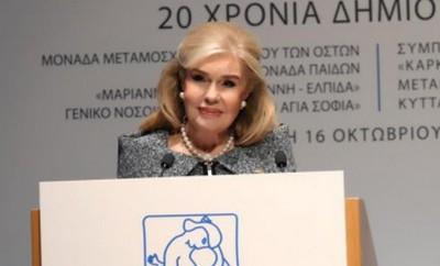 Μ. Βαρδινογιάννη