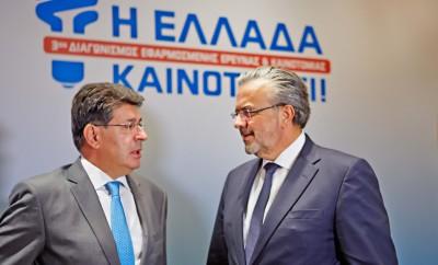 «Η Ελλάδα Καινοτομεί!»-Ο Πρόεδρος του ΣΕΒ κ. Θεόδωρος Φέσσας (αριστερά) και ο Διευθύνων Σύμβουλος Ομίλου Eurobank κ. Χρήστος Μεγάλου (δεξιά).