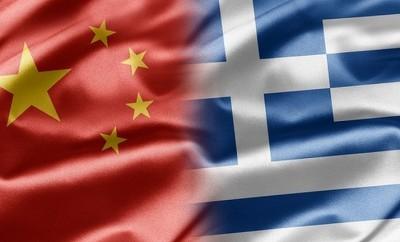 Ελλάδα- Κίνα