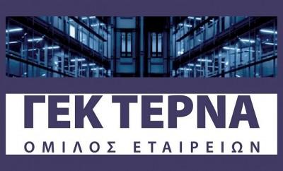 ΟΜΙΛΟΣ ΓΕΚ ΤΕΡΝΑ 2 14