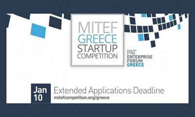 MIT Enterprise Forum Greece Startup Competition