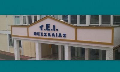 ΤΕΙ Θεσσαλίας