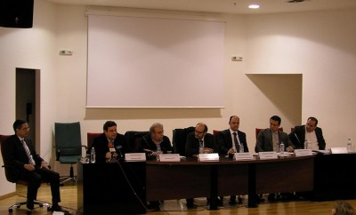 2ο Technology Forum της Θεσσαλονίκης