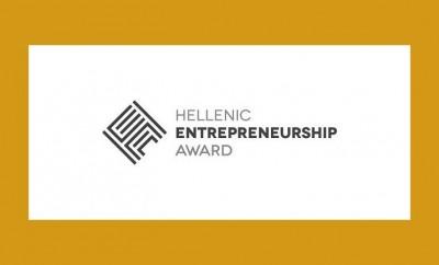 Ελληνικό Βραβείο Επιχειρηματικότητας