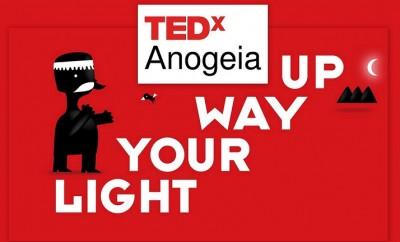 TEDxAnogeia