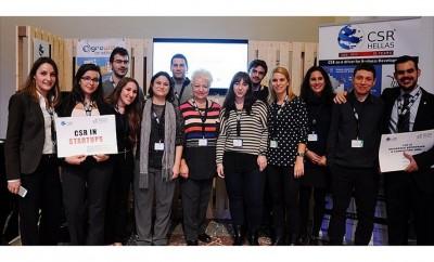 Οι νικητές του Φοιτητικού Διαγωνισμού για την ΕΚΕ του CSR Hellas