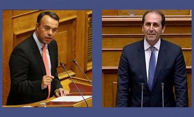 Σταϊκούρας-Βεσυρόπουλος
