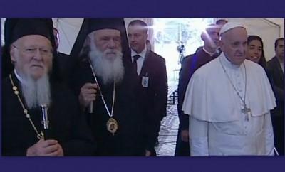 Επίσκεψη Πάπα