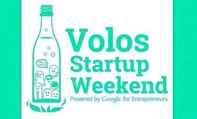 Startup Weekend Volos