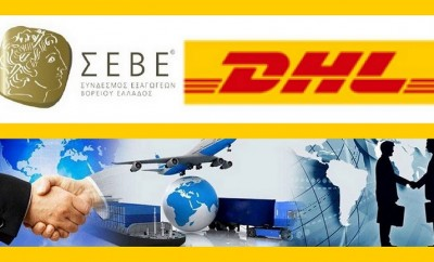 Trade Confidence Index ΣΕΒΕ – DHL