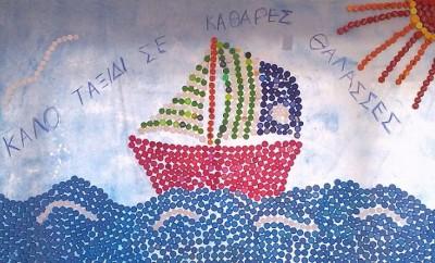 Καράβι από καπάκια - ΔΣ Πλαγιάς Βόνιτσας