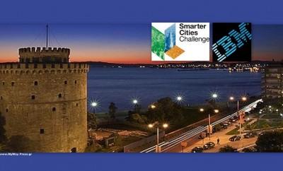 Θεσσαλονίκη-«Smarter-Cities-Challenge»-IBM