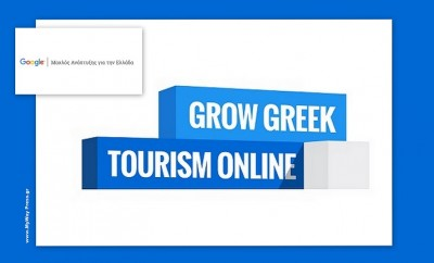 grow-greek-tourism-online-google