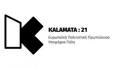 kalamata-21
