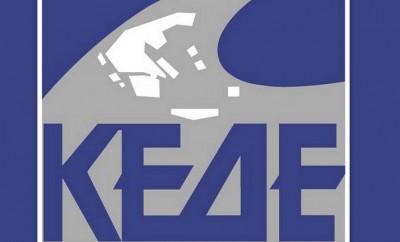 kede-mywaypress-gr