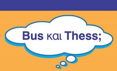 Bus και Thess
