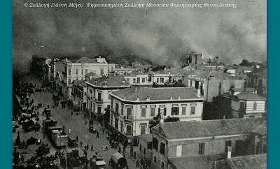 thessaloniki-megas