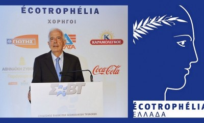ÉcoTrophélia Hellas