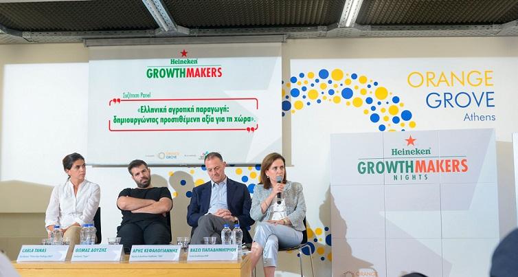 GrowthMakers_Tanas_Douzis_Kefalogiannis_Papadimitriou M