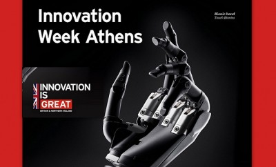 Innovation_Athens