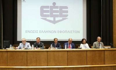 Ένωσης Ελλήνων Εφοπλιστών