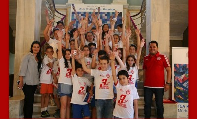 Piraeus Sports Camp