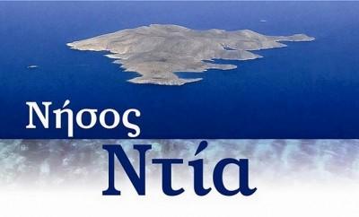 ntias-kriti
