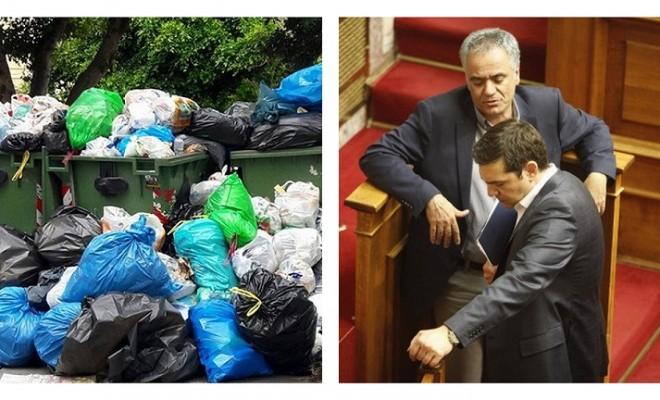 skourletisTsipras