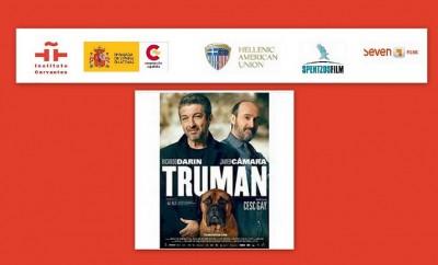 Κύκλος Σύγχρονου Ισπανικού Κινηματογράφου