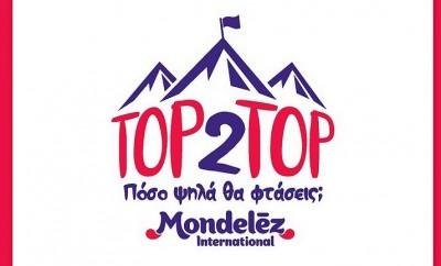 Mondelez_Top2Top