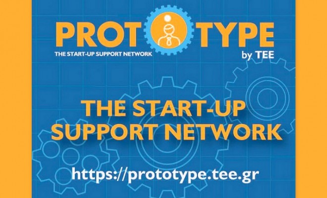 Prototype by ΤΕΕ