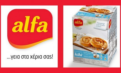 alfa-GREEK SALAD_KIHI