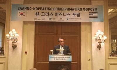 korea-kee