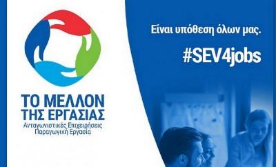 sev-jobs