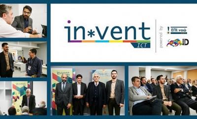 1ο Invent NetWorking Event