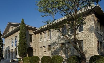 Anatolia College_Macedonia Hall
