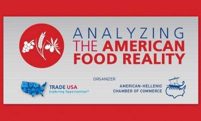 Export USA Forum 2017