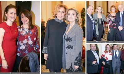 Σύλλογος Φίλων του Ιδρύματος Μείζονος Ελληνισμού