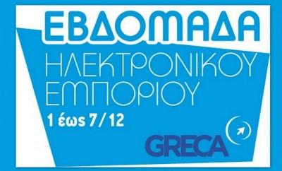 GR.EC.A.