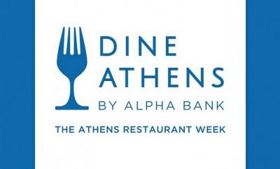 3ο Dine Athens