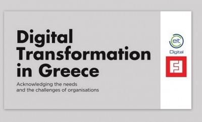 Digital Transformation in Greece