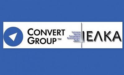 ΙΕΛΚΑ -Convert Group
