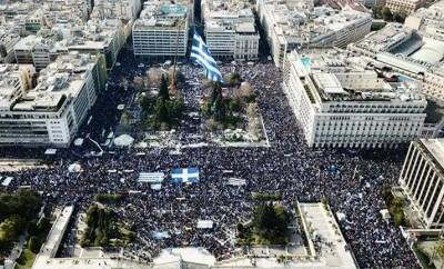 συλλαλητήριο 4.2.2018